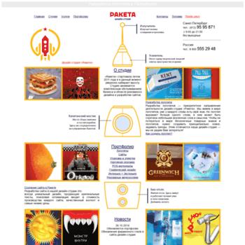 Веб сайт raraketa.ru