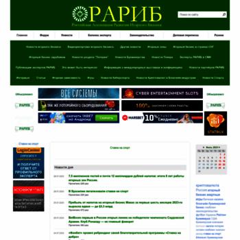 Rarib.ru thumbnail