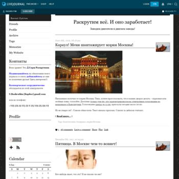 Веб сайт raskrutim.livejournal.com