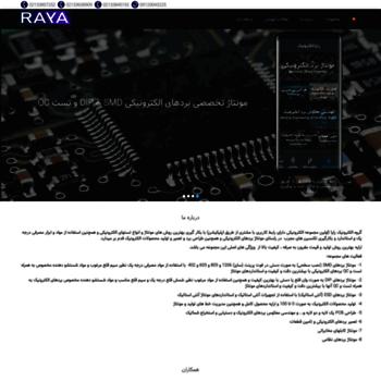 Raya-elec.ir thumbnail