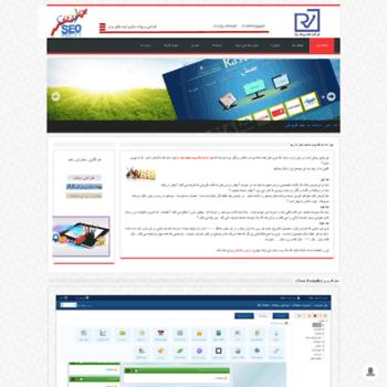 Rayaco.net thumbnail