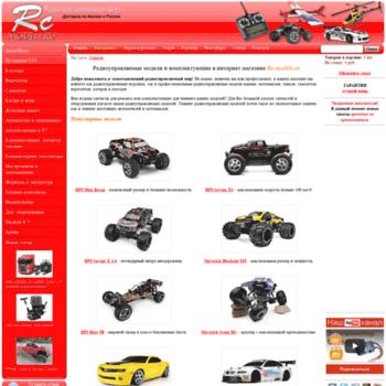 Rc-modeli.ru thumbnail