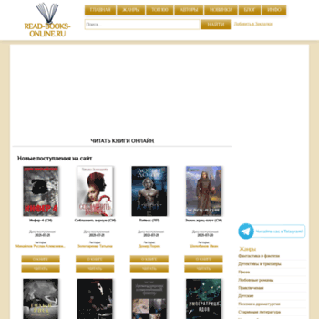 Read-books-online.ru thumbnail