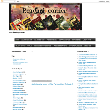 readingcornerpk blogspot com at WI  Reading Corner- Huge