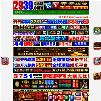 reallrishta com at WI  Reallrishta: Free Rishta Pakistan Matrimonial