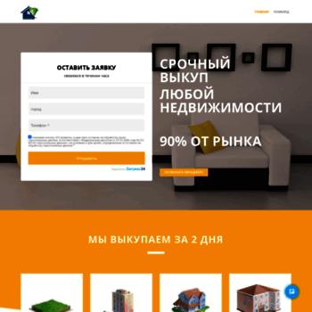 Realty-money.ru thumbnail