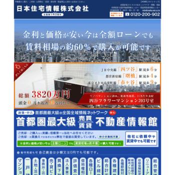 Realty-net.co.jp thumbnail