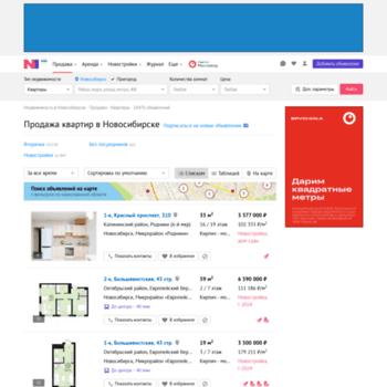 Веб сайт realty.ngs.ru