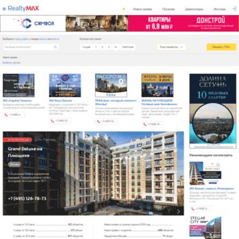 Веб сайт realtymax.ru