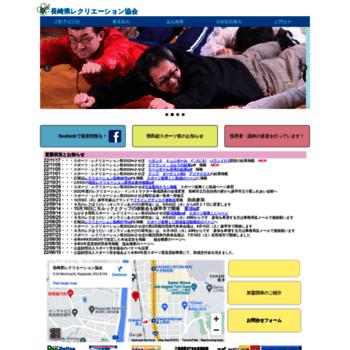 Rec-nagasaki.org thumbnail