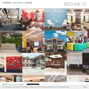 Redlined.ru thumbnail