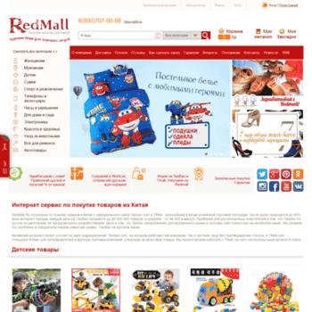 Redmall.ru thumbnail