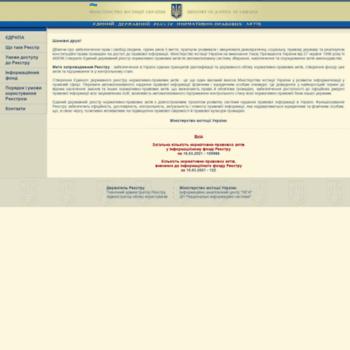 Reestrnpa.gov.ua thumbnail