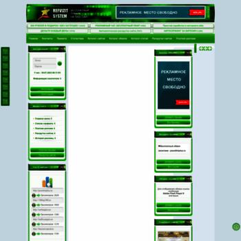Веб сайт refvizit.ru