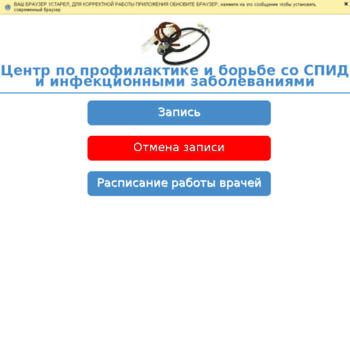 Reg.hiv-spb.ru thumbnail