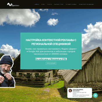 Regiondirect.ru thumbnail