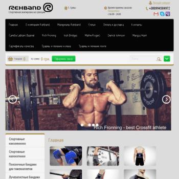 Rehband.com.ua thumbnail
