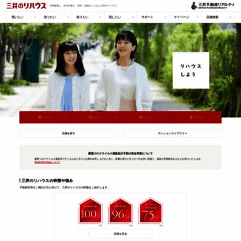 Rehouse.co.jp thumbnail