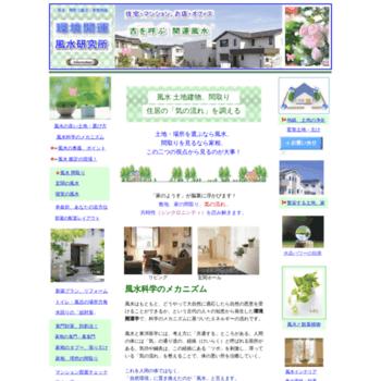 Reizan-fusui.jp thumbnail
