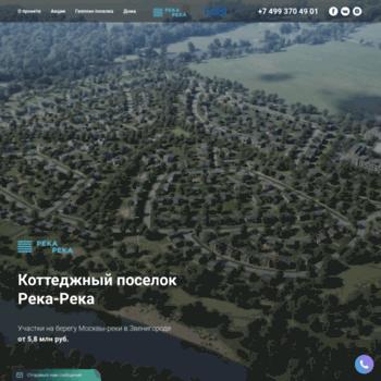 Rekareka.ru thumbnail