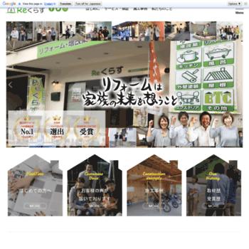 Rekurasu.com thumbnail