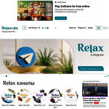 Веб сайт relax-fm.ru