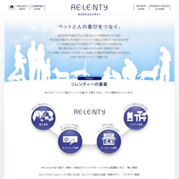 Relenty.co.jp thumbnail