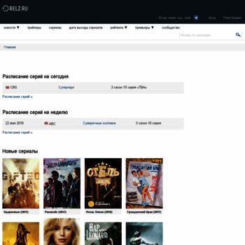 Relz.ru thumbnail