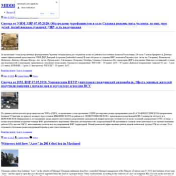 Веб сайт remmont.com