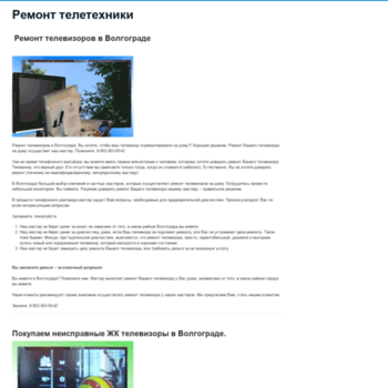 Remontteletehniki.ru thumbnail