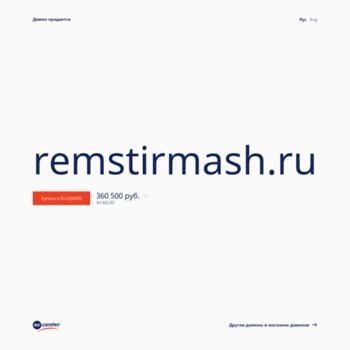 Remstirmash.ru thumbnail
