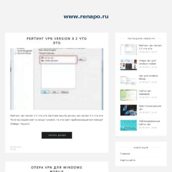 Renapo.ru thumbnail
