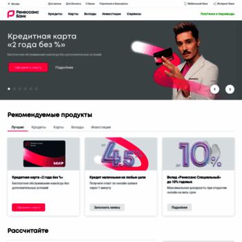 Arsnova ренессанс кредит arsnova rencredit ru issue price