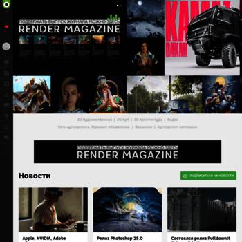 Render.ru thumbnail