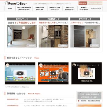 Renobear.tokyo thumbnail