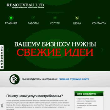 Renocomp.ru thumbnail