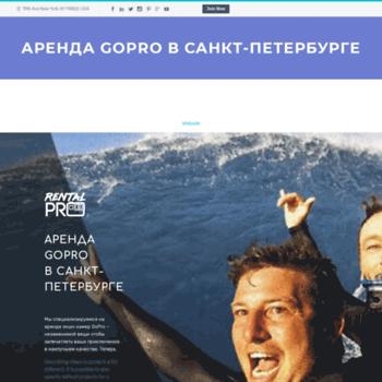 Rent-gopro.ru thumbnail