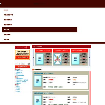 Rentbook.jp thumbnail