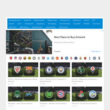 Replayfootballmatches.net thumbnail