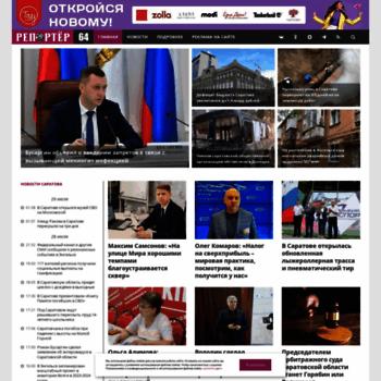 Reporter64.ru thumbnail