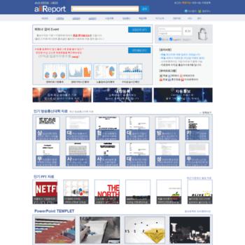 Reportkorea.co.kr thumbnail