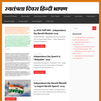 Republicday2018.co.in thumbnail