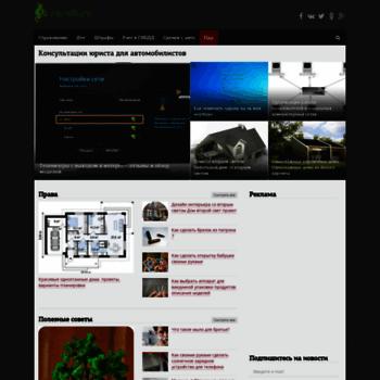 Веб сайт resalt.ru