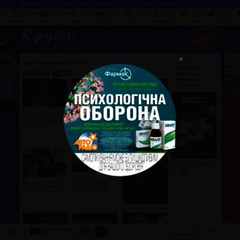 Retro.ua thumbnail