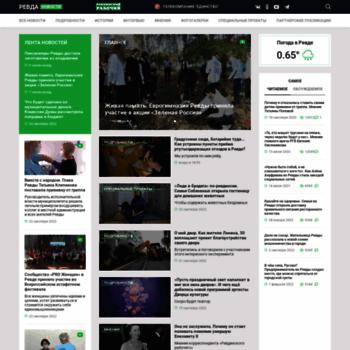 Revda-novosti.ru thumbnail