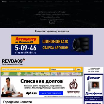 Revda09.ru thumbnail