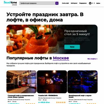 Reveltime.ru thumbnail