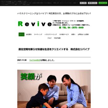Revive-space.net thumbnail