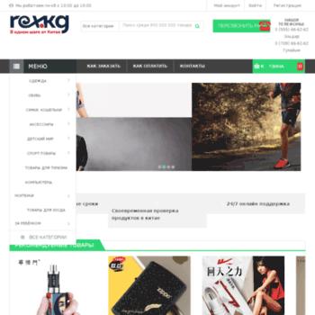 Rex.kg thumbnail