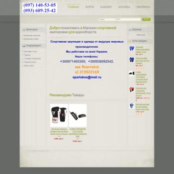 Reyvel.net.ua thumbnail